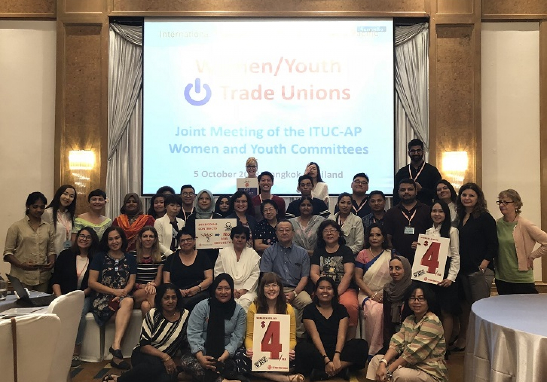 18th ITUC-AP Women Committee Meeting and Joint Meeting of the ITUC-AP Women and Youth Committees...